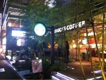 北山通り松ヶ崎クリニック オフィシャルブログ-image